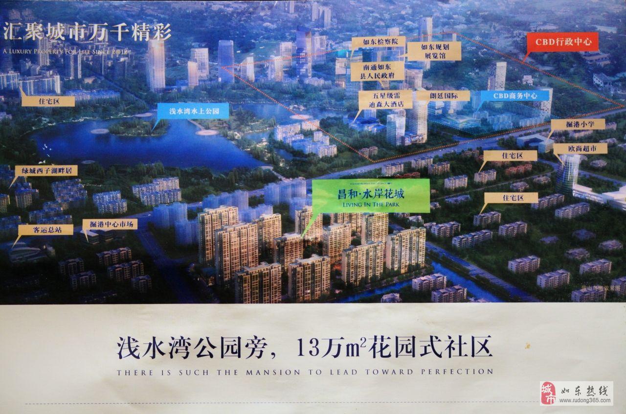 [原创]如东县城北区规划图