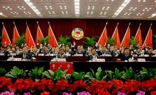 祝贺政协农安县第十二届委员会第二次会议胜利闭幕