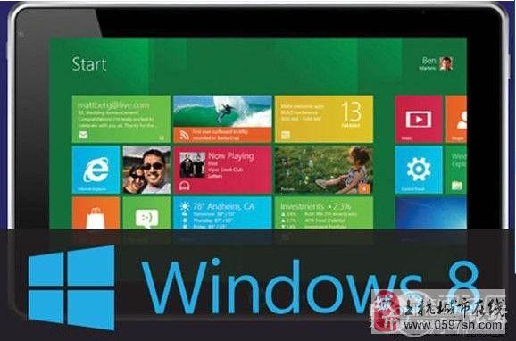 微软要悲剧了!一半的美国人从没听说过Windows 8