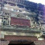 在大发一分彩东陈乡西庄村�锓⑾至艘蛔�有着精美雕刻的老宅
