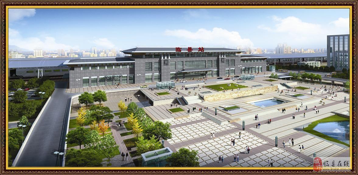 新葡京火车站