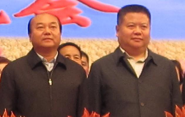 乐平市委书记和市长