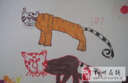 两只老虎 真变态