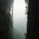 辉县八里沟风景区