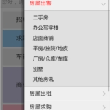手机版分类信息发布、信息管理、QQ登录上线公告