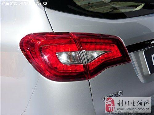[分享]广州车展:长城哈弗H7更名H8/实车亮相