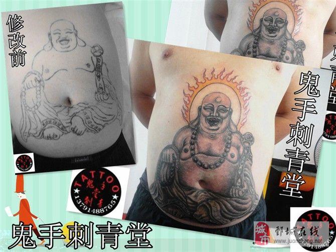 ppt素材小人纹身