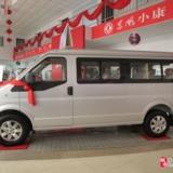 """【新车上市】东风小康小型客车C37强势登陆平顶山,一车""""三用""""哦,亲!"""
