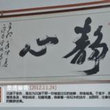 【乐途005】墨透馨香
