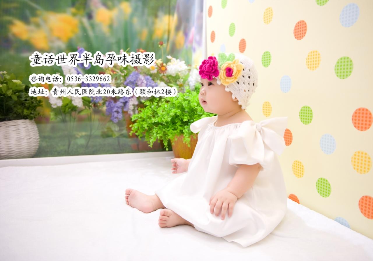 青州童话世界专业儿童摄影