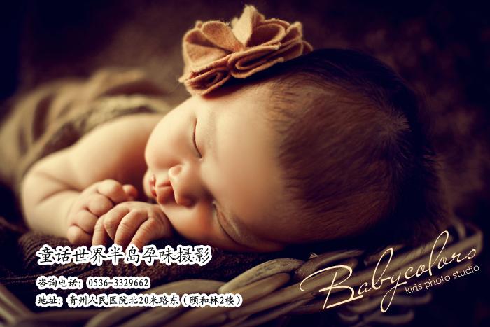 青州童话世界儿童摄影