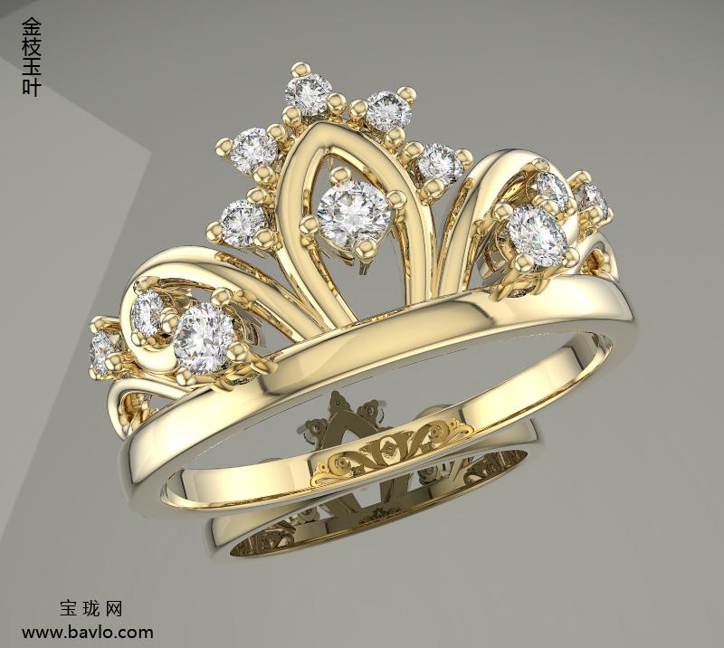 [原创]我们的戒指――皇冠戒指