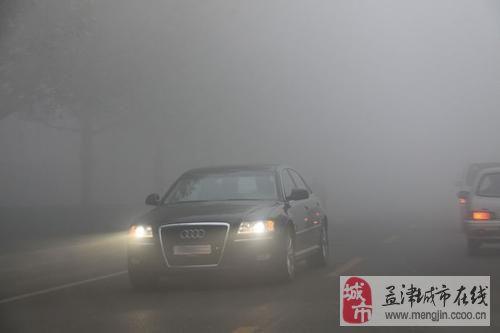大雾天最好不要开远光灯