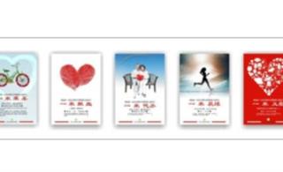 高陵县一米阳光青年志愿者爱心服务社(六项)公益项目海报