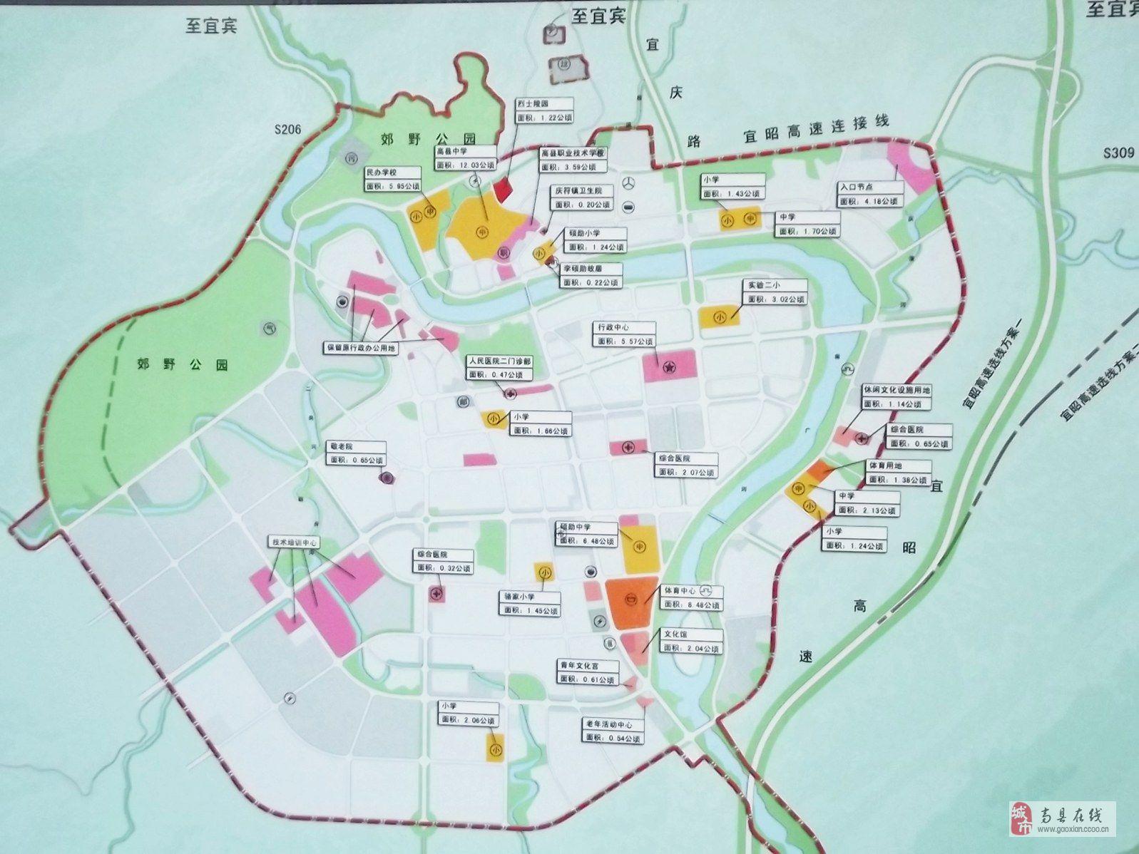 庆符镇规划图
