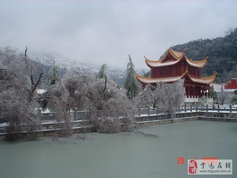 朋友珍藏的舜帝陵雪景系列,拿出来分享给大家