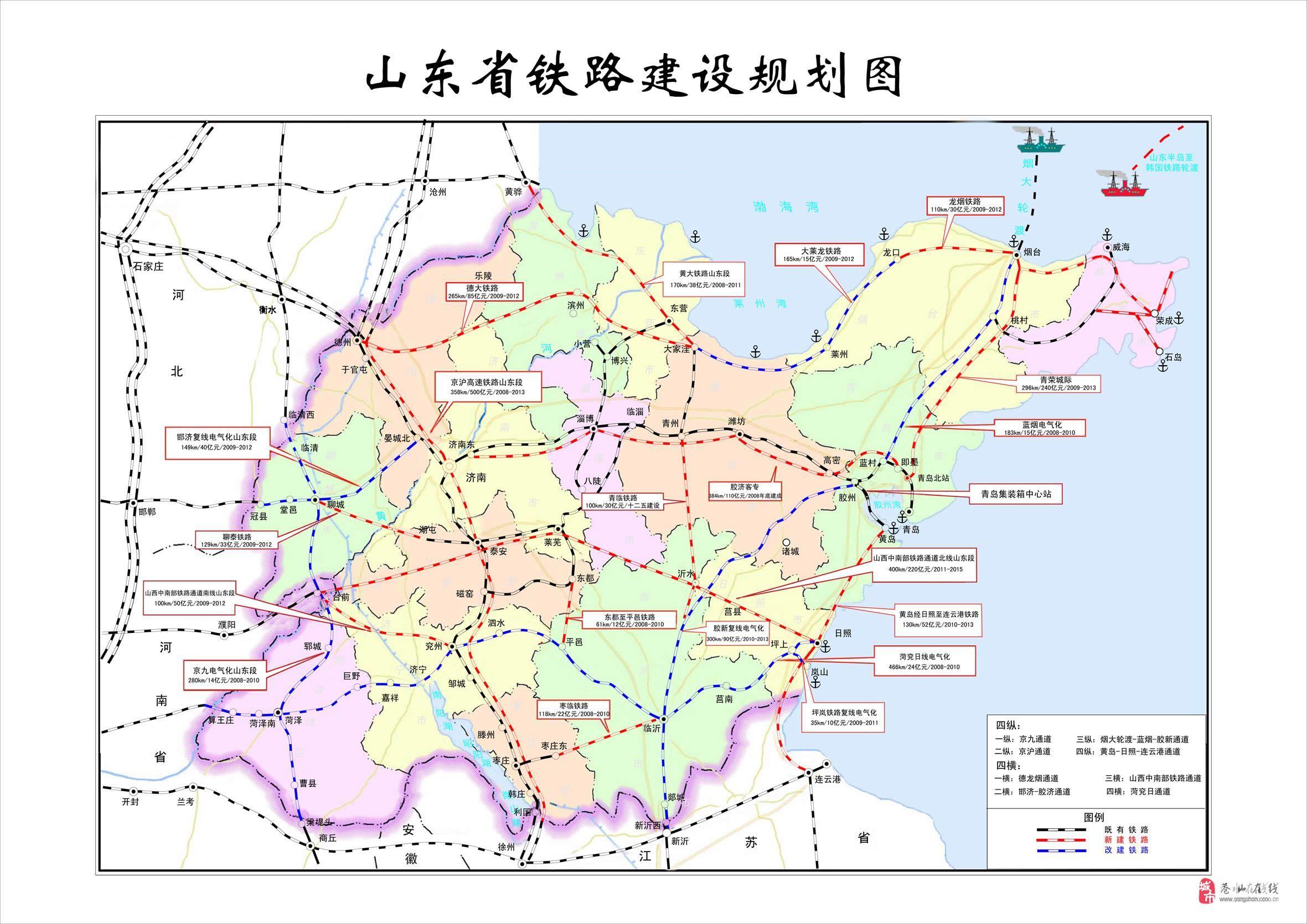 山东最新高速公路,苍山铁路线路图