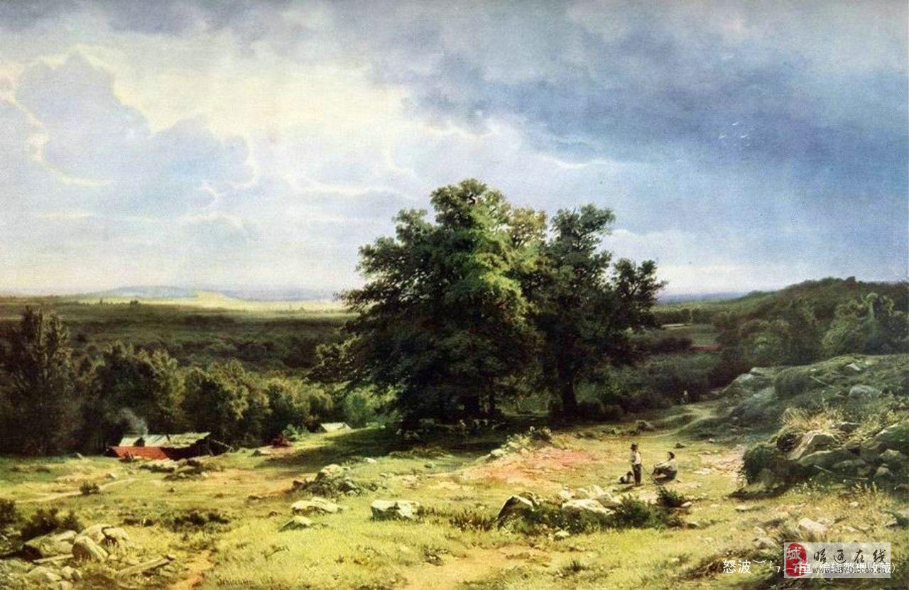 希施金风景油画作品欣赏