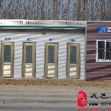 """[原创]武邑街头""""惊现""""公厕"""