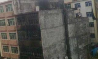 [转贴]广东汕头一家文胸作坊发生火灾14名女工遇难