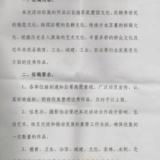"""�P于征集""""武功�L采""""�z影作品的通知"""