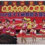 孩子王杯舞蹈总决赛剪影