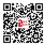 [公告]咸�S在�官方微信�a0718xf