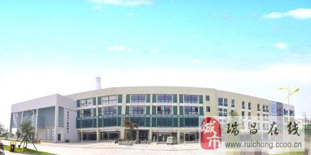 漂亮滴瑞昌图书馆,不知能否免费看书。左边是瑞昌电视台和赣北之声广播台。