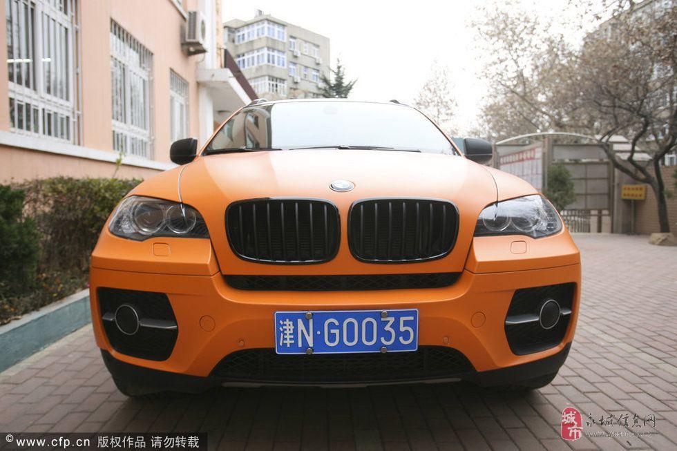 [贴图]于大宝爱车曝光 橙色改装宝马X6抢眼