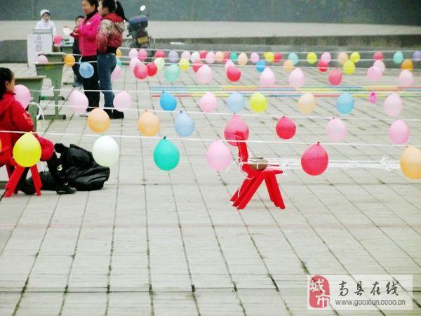 高县新城幼儿园冬季运动会剪影!可爱宝贝+漂亮老师!(图)