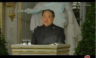 莫言在诺贝尔文学奖颁典礼上的演讲