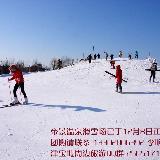 [原创]帝景温泉滑雪场――雪