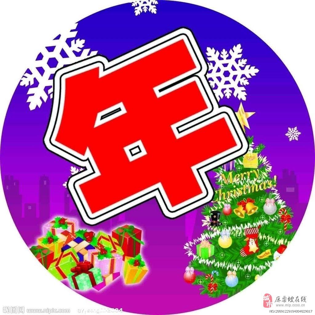 [转贴]2013年节假日安排公布 春节假期2月9日至15日