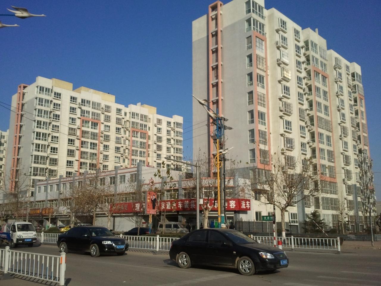 肃宁火车站到清源街雨竹园小区有多远