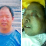 河南上访者遣返时被打身亡 警方称其因病死亡