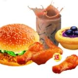 [原创]合阳美食盛典推荐――味滋美西餐