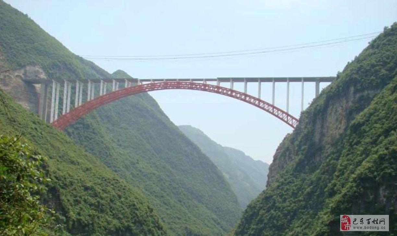 湖北恩施巴东野三关沪蓉西高速公路支井河大桥