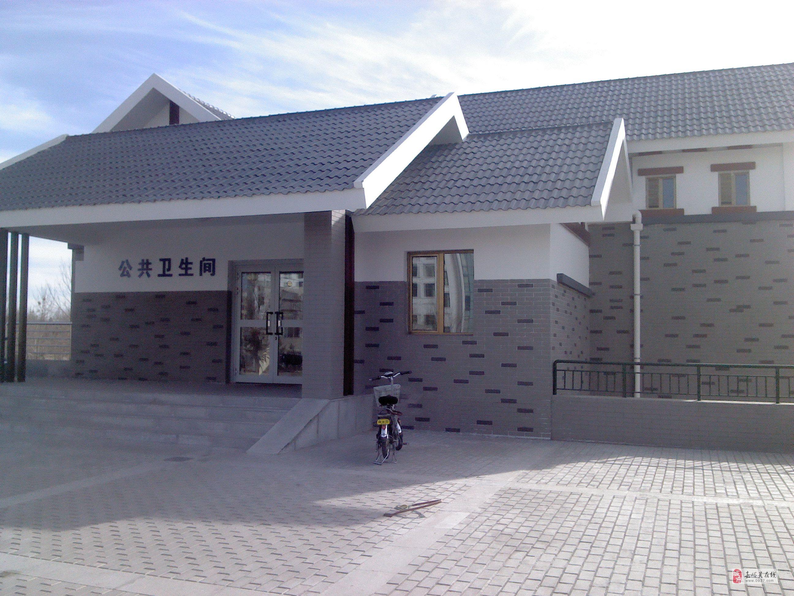 新中式公厕设计