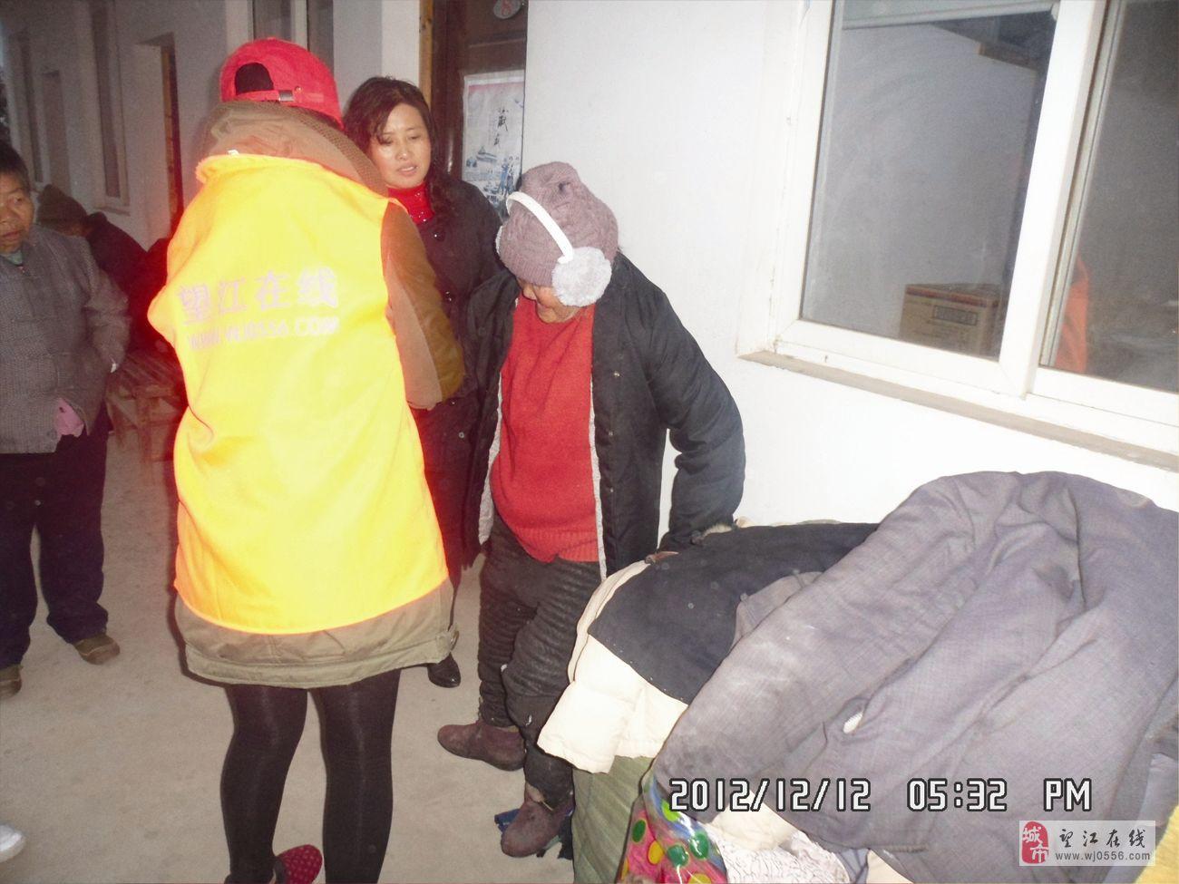 冬日暖阳―望江在线萤火虫义工联盟在华阳敬老院爱心传递纪实