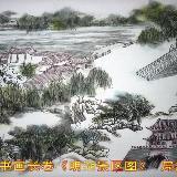 [贴图]最新拍摄黄东雷国画长卷《明湖景区图》组图欣赏