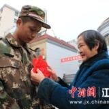�f�d�h40名新兵12月12日赴天津消防��I