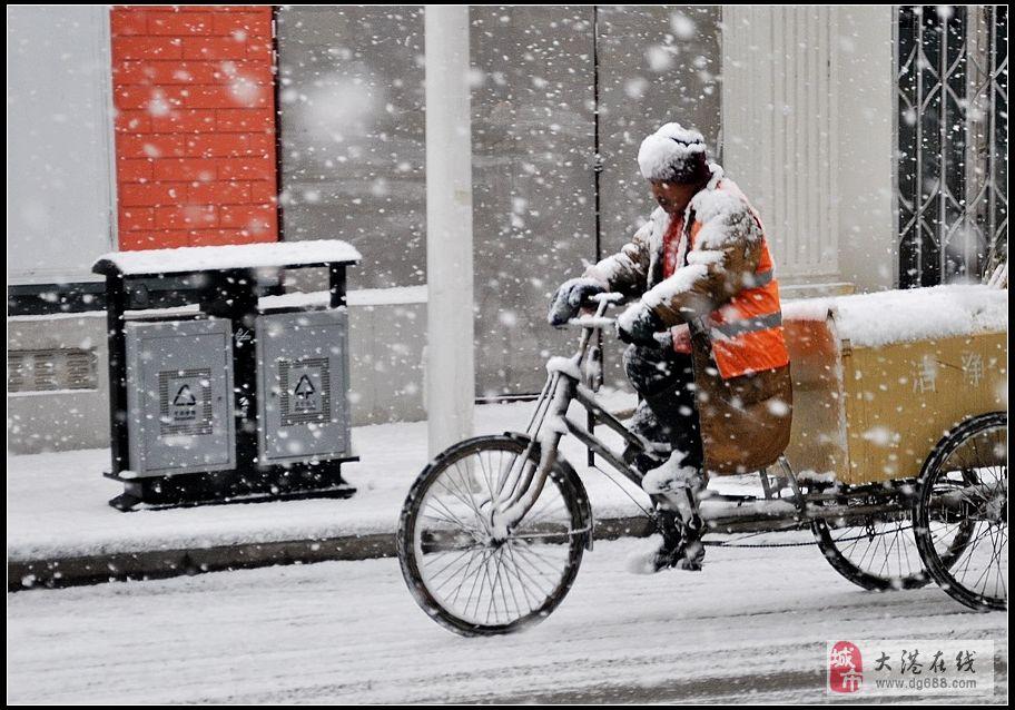 [原创]雪中人