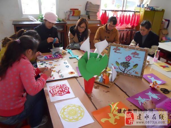 建水普雄中心幼儿园开展教师折纸剪纸作品竞赛
