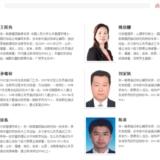 山西党群/乡镇公务员高端面试培训课程【京一教育】