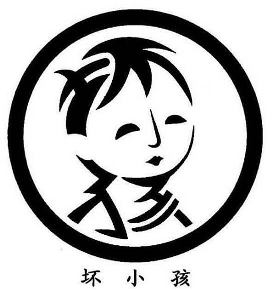 [分享]神奇吧!汉字竟然能写成这样