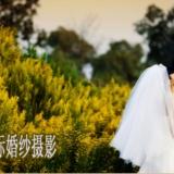 爱尚国际婚纱摄影