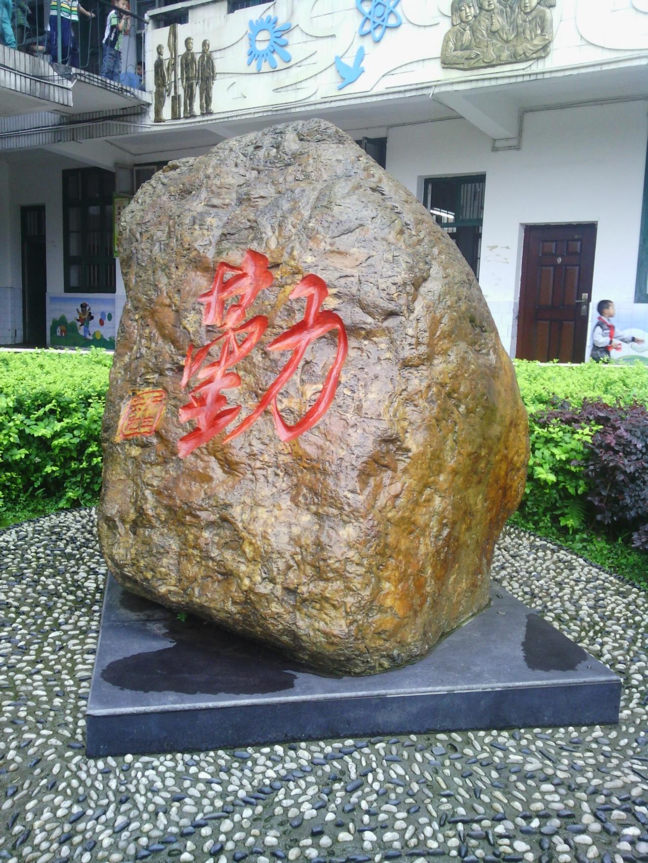 澳门威尼斯人赌城开户的雕刻艺术