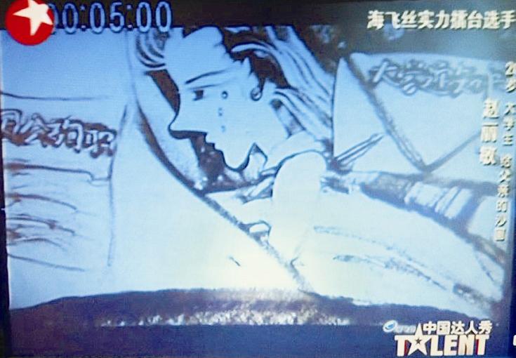 长治县女孩参加《中国达人秀》用画沙悼念因公殉职的父亲