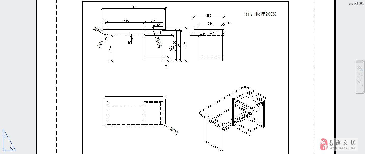房屋二维立体设计图