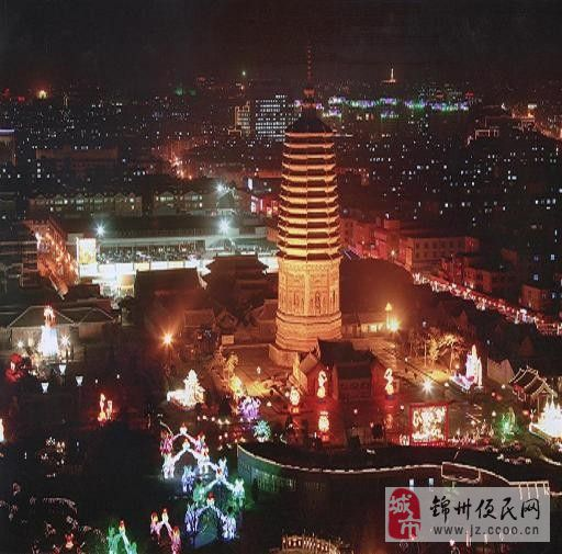 锦州古塔夜景-锦州论坛-手机锦州便民网